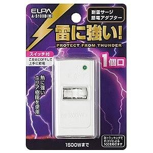 エルパ 耐雷サージ節電アダプター(スイッチ付) A‐S100B(W)(ホワイト)