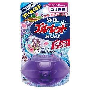 小林製薬 芳香剤 液体ブルーレットおくだけ( ...の関連商品1
