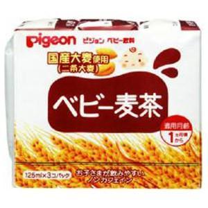 ピジョン ベビー麦茶 125mlx3 ベビームギチャ3P...