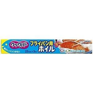 旭化成 業務用 クックパー フライパン用ホイル 25cm×3m (XAL8402) クックパーフライ...