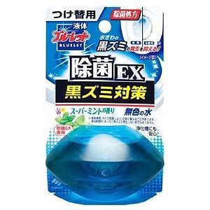 小林製薬 「液体ブルーレットおくだけ」除菌EX...の関連商品9