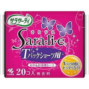 小林製薬 サラサーティ SARALIE(さらり...の関連商品8
