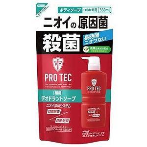 ライオン PRO TEC(プロテク) デオドラントソープ つめかえ用 330ml PROTECデオドラントソープカエ