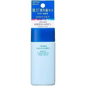 資生堂化粧品 アクアレーベル パーフェクトプロテクトミルクU...