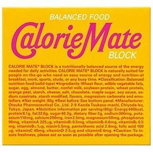 大塚製薬 カロリーメイト ブロック メープル味(4本入り)1箱