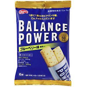 ハマダコンフェクト バランスパワー ブルーベリ...の関連商品2