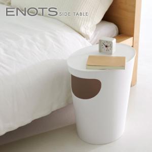 エノッツ サイドテーブル y-koncent