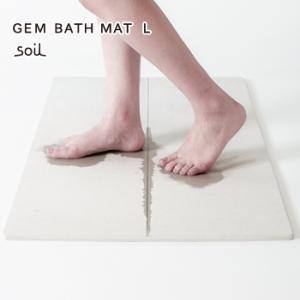 soil GEM BATH MAT L   ソイル ジェム バスマット 珪藻土 日本製 y-koncent
