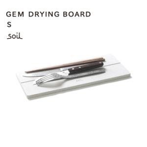 soil GEM (ソイル ジェム) ドライングボードS y-koncent