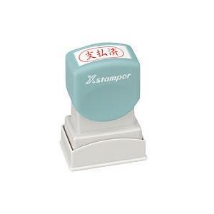 シヤチハタ Xスタンパービジネス赤A型(支払済)赤 XAN-106H2(直送品)|y-lohaco2