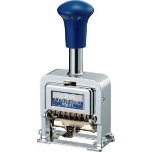 ライオン事務器 ナンバリング 印字面ゴム製 6桁5様式 MM-21 20645 1台(直送品)|y-lohaco2