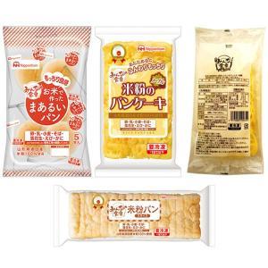 ニッポンハム みんなの食卓 米粉パン・米粉めんお試しセット  食物アレルギー対応 (直送品)