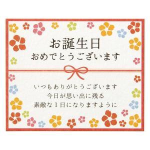 ヘッズ フラワーメッセージカード-6/誕生日 FLM-C6 1セット(150枚:30枚×5パック)(直送品)|y-lohaco2