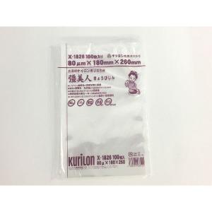 クリロン化成 真空パック 三方シール袋 彊美人 X-1826 1包:2000枚(100×20)(直送品)|y-lohaco2