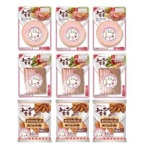 ニッポンハム みんなの食卓 ハム・小さなシャウエッセン・ベーコン各3パック 計9パック 食物アレルギ...