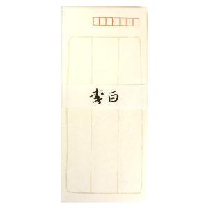 マルアイ 藤壷 封筒 長4 李白 フ-61 1セット(50枚:10枚入り×5パック) 郵便枠印刷あり...