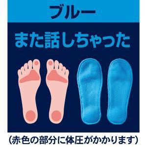 アルファックス 健康ルームサンダル ガチ押し メンズふみっぱ ブルー 25-27cm AP-507925(直送品) y-lohaco2 04