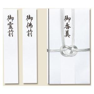 シモジマ 金封 弔事用 B-114 双銀7本 004864109 1セット(30枚)(直送品)|y-lohaco2