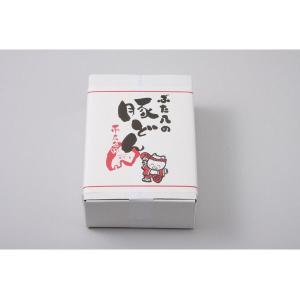 北海道 帯広名物「ぶた八」の豚丼の具 6食入 江戸屋 (直送品)|y-lohaco2|03