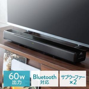 サンワダイレクト サウンドバースピーカー(テレビ・Bluetooth・サブウーハー搭載・2.1chサウンドバー・60W) 400-SP081 1個(直送品) y-lohaco2