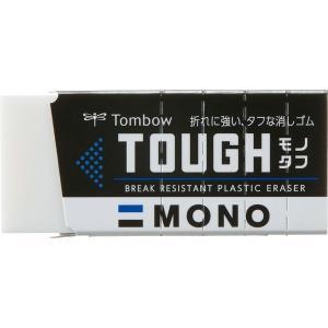 トンボ鉛筆 消しゴムモノタフ EF-TH 20個(直送品)