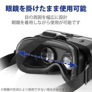VRゴーグル スマホ対応 DMM_VR動画スターターセット 1000円相当ポイント付与シリアル付 VRG-D02PBK エレコム 1個(直送品)|y-lohaco2|05
