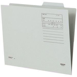 コクヨ 個別フォルダーカラー A4 グレー 1袋(10枚入) A4-IFM