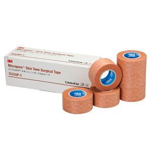 スリーエム ジャパン 3M マイクロポア スキントーン サージカルテープ(医療用テープ) 肌色 25mm×9.1m 1533SP-1 6巻入 y-lohaco