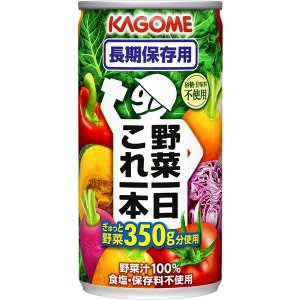 カゴメ 野菜一日これ一本 長期保存用190g 1セット(5缶:1缶×5)  野菜ジュース