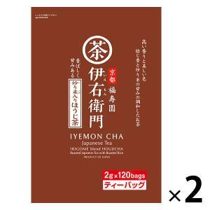 伊右衛門 炒り米入りほうじ茶ティーバッグ 1セット(240バッグ:120バッグ入×2袋)