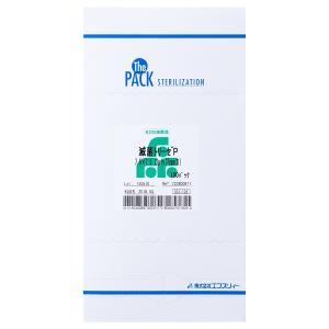 滅菌トリーゼP NO3 12PLY 7.5×7.5cm 722800871 1箱(100枚入) エフスリィー y-lohaco