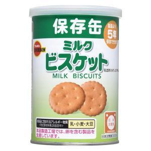 非常食 缶入ミルクビスケット(キャップ付) 975664 1ケース(24缶入:75g×24缶) ブル...