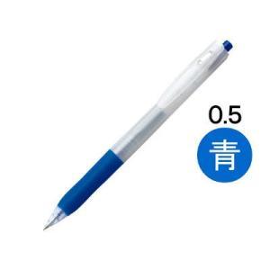 アスクル ノック式ゲルインクボールペン 0.5mm 青 10本 y-lohaco