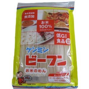 ケンミン食品 ケンミン ビーフン 150g|y-lohaco
