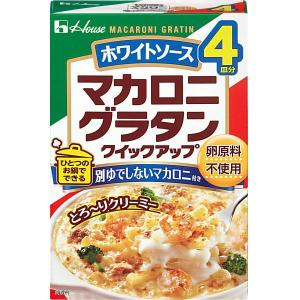 ハウス食品 マカロニグラタン ホワイトソース 4皿 1個