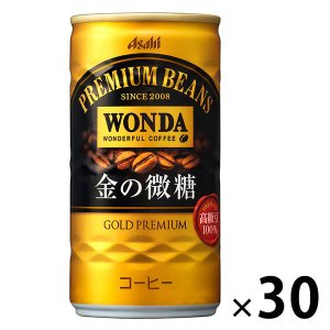 缶コーヒー アサヒ飲料 WONDA(ワンダ) 金の微糖 185g 1箱(30缶入)