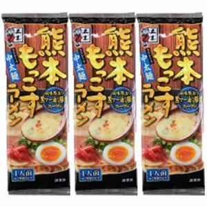 五木食品 熊本もっこすラーメン 123g 1セット(3食入)|y-lohaco