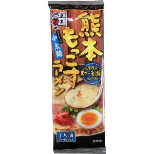 五木食品 熊本もっこすラーメン 123g 1セット(3食入)|y-lohaco|02