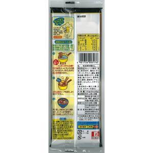 五木食品 熊本もっこすラーメン 123g 1セット(3食入)|y-lohaco|03