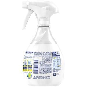 ファブリーズ 布用 香料無添加 本体 370mL 消臭スプレー P&G|y-lohaco|02