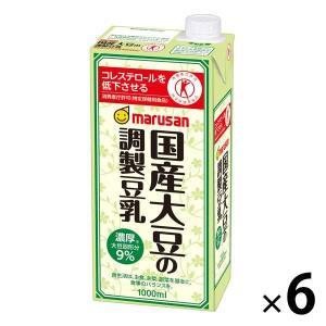 トクホ・特保 マルサンアイ マルサン国産大豆の調製豆乳 1000ml 1箱(6本入)