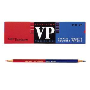 トンボ鉛筆 赤青鉛筆(朱藍) 8900-VP 1ダース(12本入)