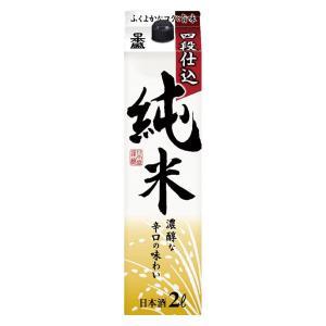日本盛 お米だけの酒 辛口 パック 2L  日本酒