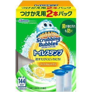 スクラビングバブル トイレスタンプ クリスタルシトラスの香り 付替え2本 (2本入り×1箱) ジョンソン|y-lohaco