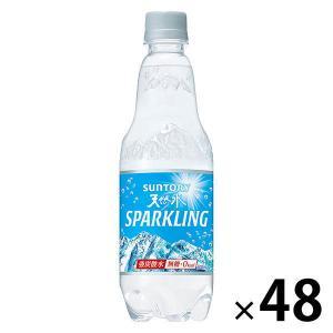 炭酸水 サントリーフーズ 南アルプス スパークリング 500ml 1セット(48本)