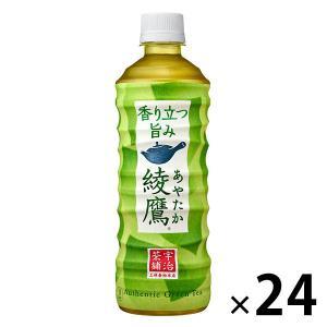 コカ・コーラ 綾鷹 525ml 1箱(24本入)|y-lohaco