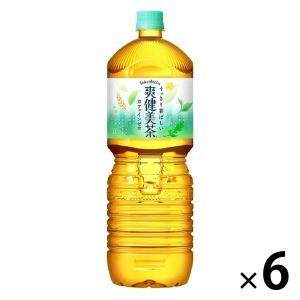 コカ・コーラ 爽健美茶 2.0L 1箱(6本入)