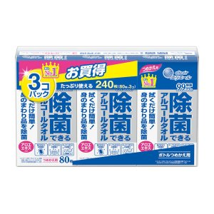 ウェットティッシュ エリエール 除菌できるアルコールタオル 詰替え用 80枚×3個