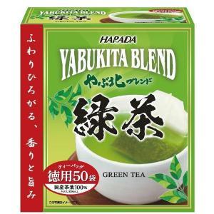 やぶ北ブレンド徳用緑茶ティーバッグ1箱(50バッグ入)