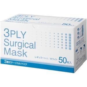 3層式サージカルマスク 1箱(50枚入) 3RW-AS1 帝人フロンティア|y-lohaco